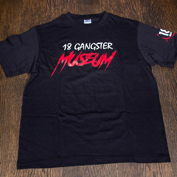 18 Gangster Museum Black T- Shirt