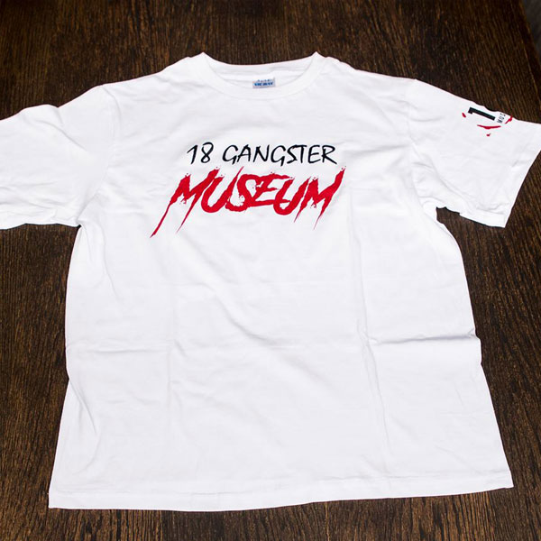 18 Gangster Museum White T- Shirt